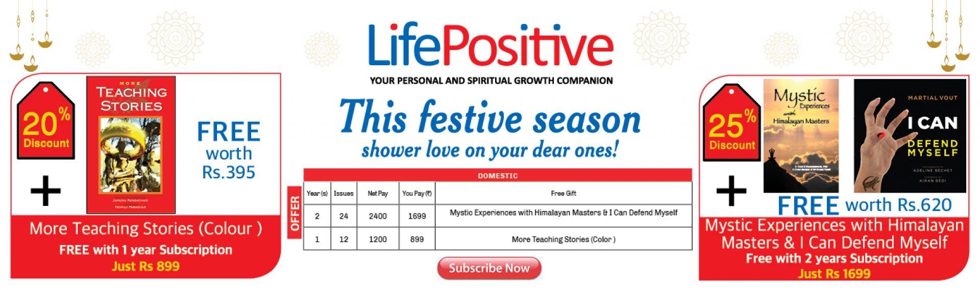 Life-Positive-Magazine-Festive-Offer