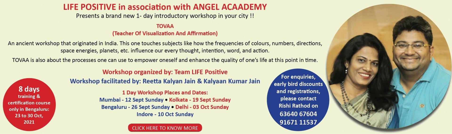TOVAA-Workshop-Kalyan-Kumar-Jain