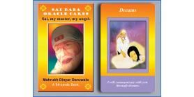 Sai Baba Card Thursday