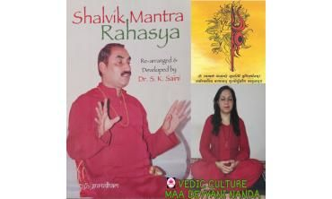 Shalvik Mantra Rahasya Healing Through Lord Maha Mritunjay