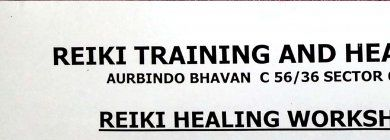 Reiki Healing  Workshop - Applicable for Reiki level 2 and above only