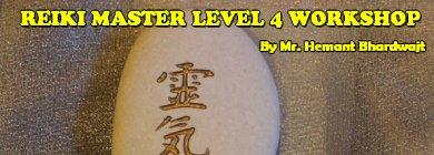 Reiki Master Level 4 Workshop | Ghaziabad | Life Positive