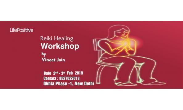 Reiki Healing Workshop: The power lies in your hands